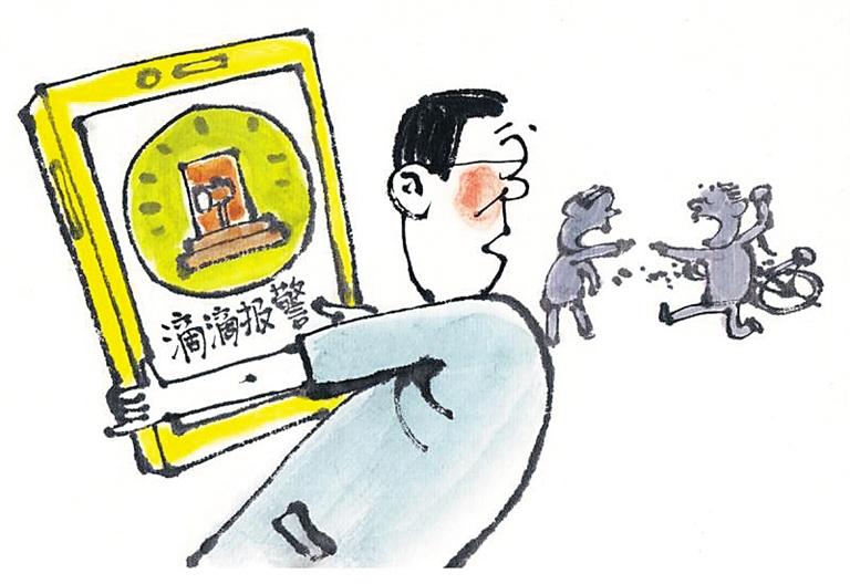 """南京的""""滴滴报警""""如何能更靠谱"""